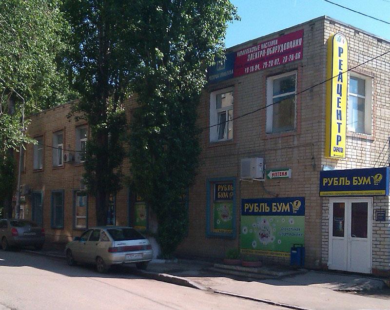 Записаться на прием к врачу в екатеринбурге в 23 больнице